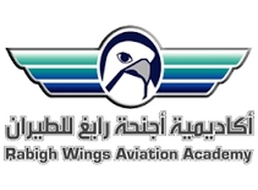 fixed wing and Robinson44 rated instructor - Rabigh Wings Aviation Academy